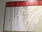 fuji2174.jpg